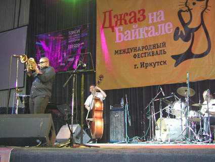 Джаз на Байкале - Jeremy Pelt, Дмитрий Аверченков и Сергей Кушилкин.